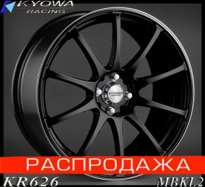 Диски Kyowa Racing KR626